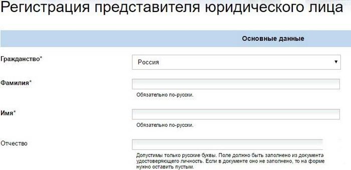 Картинки по запросу Личный кабинет ВТБ Брокер