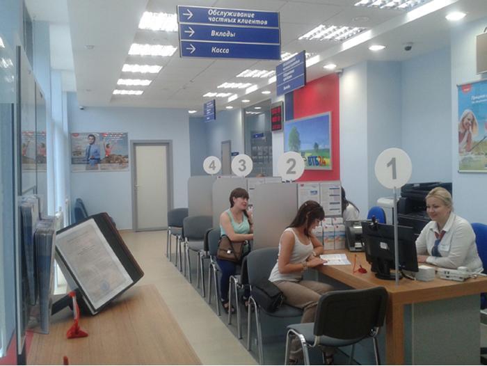 Офис ВТБ